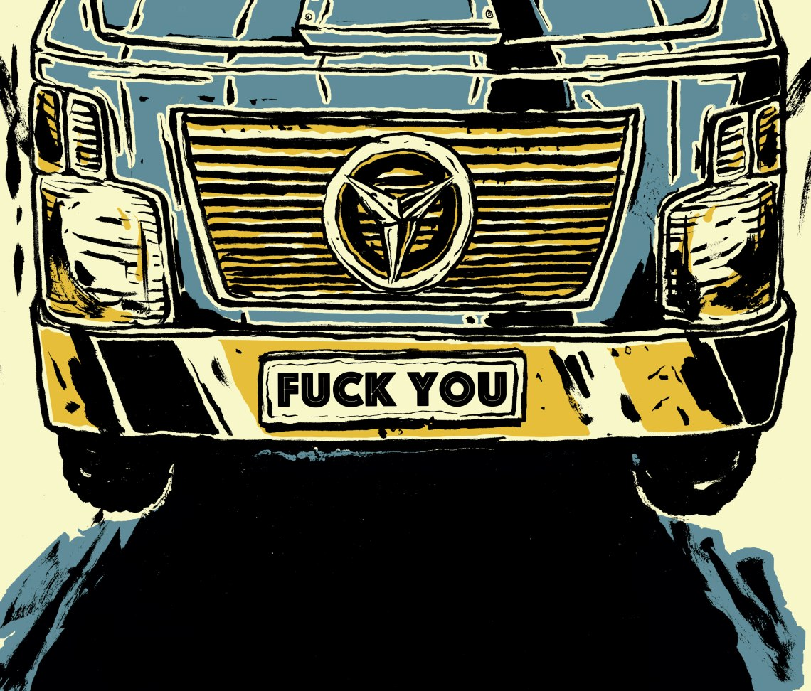 fuck-you-2zz015